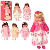 Кукла Маленькая панночка 50 см, фото 1