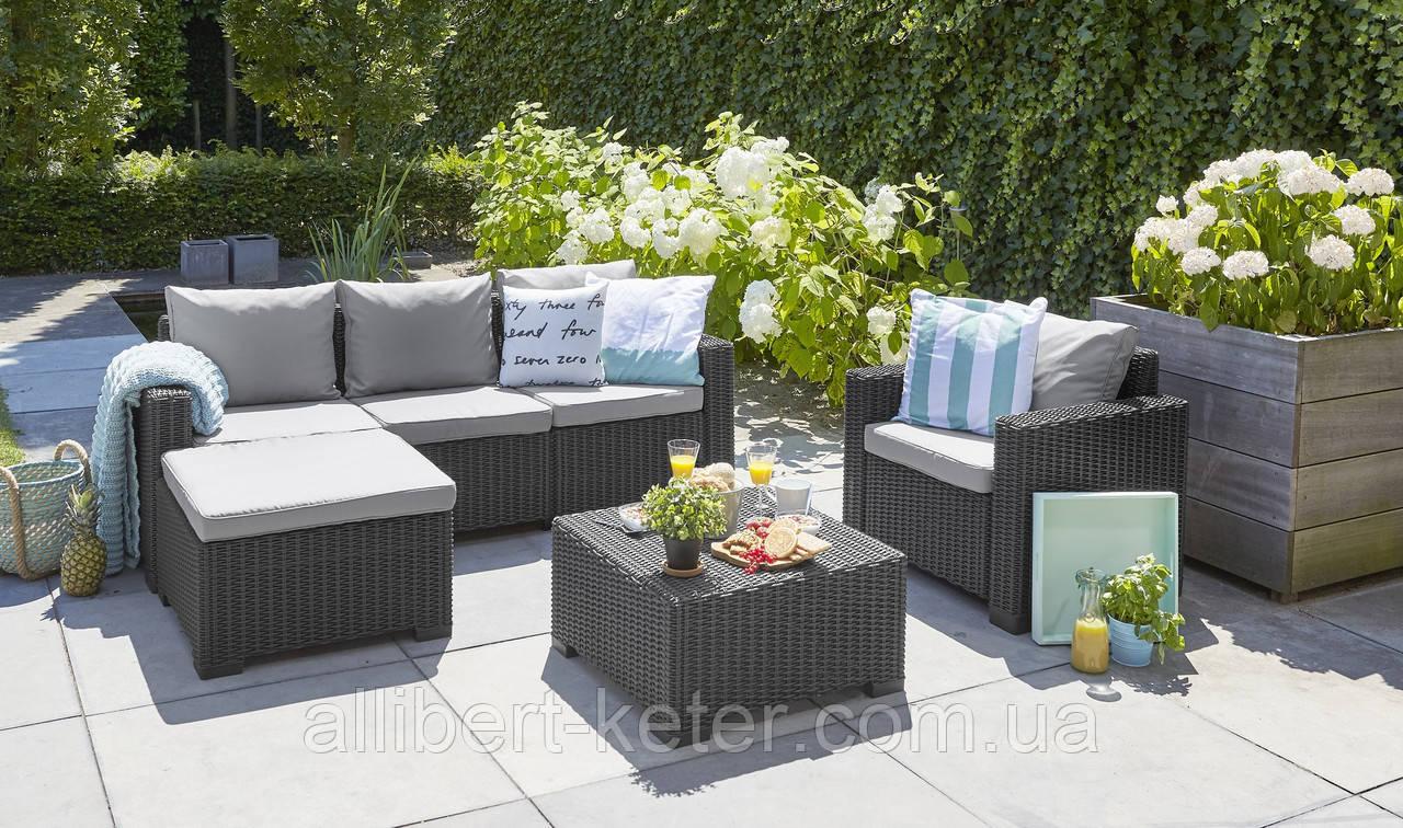 Набор садовой мебели Moorea Set Unity из искусственного ротанга
