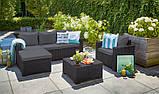 Набор садовой мебели Moorea Set Unity из искусственного ротанга ( Allibert by Keter ), фото 8