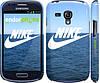 "Чехол на Samsung Galaxy S3 mini Nike v14 ""2730c-31"""