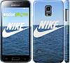 "Чехол на Samsung Galaxy S5 mini G800H Nike v14 ""2730c-44"""