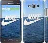 "Чехол на Samsung Galaxy Grand Prime G530H Nike v14 ""2730c-74"""