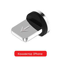 Коннектор для Iphone  для магнитного кабеля с передачей данных и зарядом до 5 Ампер AM60, фото 1
