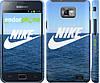 "Чехол на Samsung Galaxy S2 i9100 Nike v14 ""2730c-14"""