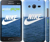"Чехол на Samsung Galaxy Core 2 G355 Nike v14 ""2730c-75"""