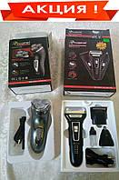 Подарочный набор Электробритва + триммер 3 в 1 для носа ушей и бороды Gemei