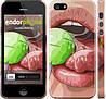 """Чехол на iPhone 5s Lollipop """"2722c-21"""""""