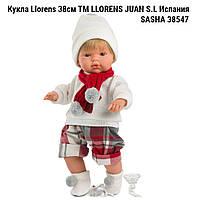 Кукла испанская Llorens Саша 38cм  ТМ LLORENS JUAN S.L   производство Испания SASHA 38 СМ