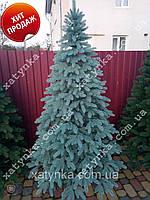 Литая елка Премиум 1.80м. голубая  (Бесплатная доставка).