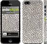 """Чехол на iPhone 5s Котята """"1171c-21"""""""