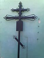 Крест металлический  могильный