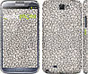 "Чехол на Samsung Galaxy Note 2 N7100 Котята ""1171c-17"""