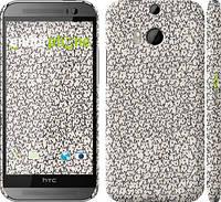 """Чехол на HTC One M8 Котята """"1171c-30"""""""