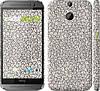 """Чехол на HTC One M8 dual sim Котята """"1171c-55"""""""