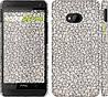 """Чехол на HTC One M7 Котята """"1171c-36"""""""