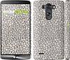 """Чехол на LG G3 D855 Котята """"1171c-47"""""""