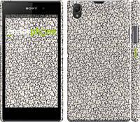"Чехол на Sony Xperia Z1 C6902 Котята ""1171c-38"""