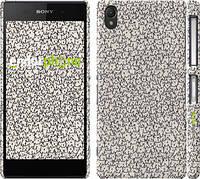 """Чехол на Sony Xperia Z2 D6502/D6503 Котята """"1171c-43"""""""