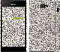 """Чехол на Sony Xperia M2 dual D2302 Котята """"1171c-61"""""""
