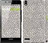 """Чехол на Huawei Ascend P6 Котята """"1171c-39"""""""
