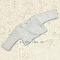 Болеро для девочки Натали Бетис букле-кулир молочное 104 цвет молочный
