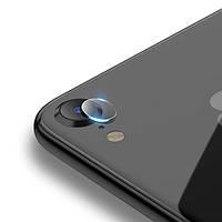Защитное стекло камеры Apple iPhone 7/8/SE 2020