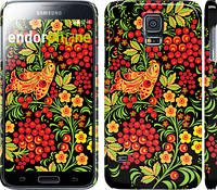 "Чехол на Samsung Galaxy S5 g900h Хохлома 2 ""250c-24"""