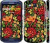"Чехол на Samsung Galaxy S3 i9300 Хохлома 2 ""250c-11"""