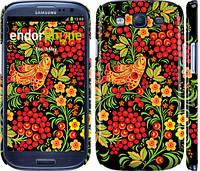 "Чехол на Samsung Galaxy S3 Duos I9300i Хохлома 2 ""250c-50"""