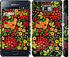 "Чехол на Samsung Galaxy S2 i9100 Хохлома 2 ""250c-14"""