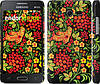 "Чехол на Samsung Galaxy Core 2 G355 Хохлома 2 ""250c-75"""