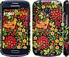 "Чехол на Samsung Galaxy S3 mini Хохлома 2 ""250c-31"""