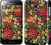 "Чехол на Samsung Galaxy S5 mini G800H Хохлома 2 ""250c-44"""