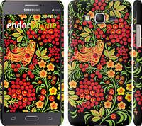 "Чехол на Samsung Galaxy Grand Prime G530H Хохлома 2 ""250c-74"""
