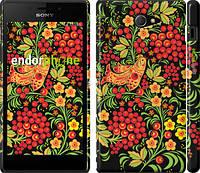 "Чехол на Sony Xperia M2 D2305 Хохлома 2 ""250c-60"""