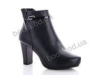 """Ботинки демисезонные женские """"Gallop Lin"""" #A702. р-р 36-40. Цвет черный. Оптом"""