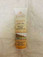 Лечебный крем для ног и заживления трещин с маслом арганы Care and beauty line