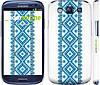 "Чехол на Samsung Galaxy S3 Duos I9300i Вышиванка 23 ""591c-50"""