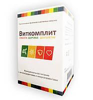Виткомплит - Вітаміни при інтенсивних фізичних і розумових навантаженнях