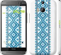 """Чехол на HTC One M8 Вышиванка 23 """"591c-30"""""""
