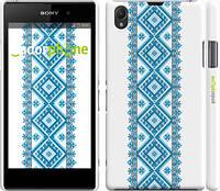 """Чехол на Sony Xperia Z1 C6902 Вышиванка 23 """"591c-38"""""""