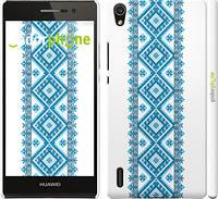 "Чехол на Huawei Ascend P7 Вышиванка 23 ""591c-49"""