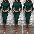 Платье женское стильное модное размер 42-46 купить оптом со склада 7км Одесса, фото 4