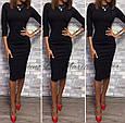 Платье женское стильное модное размер 42-46 купить оптом со склада 7км Одесса, фото 2