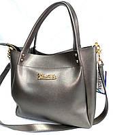 Женская сумка Michael Kors серебро, 05-02