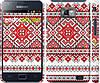 "Чехол на Samsung Galaxy S2 i9100 Вышиванка ""2316c-14"""