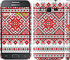 "Чехол на Samsung Galaxy Core Prime G360H Вышиванка ""2316c-76"""