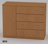 Комод 4+1Б для дома большой, ДСП и МДФ с дверцей и выдвижными ящиками, фото 7