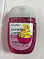 Антибактериальный гель для рук Raspberry lemon sorbet