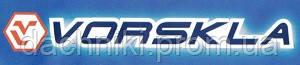 Энергомаш логотип